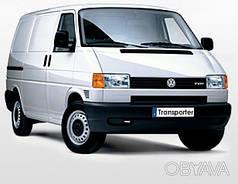 Volkswagen Transporter T-4 с 1993-2003