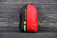 Рюкзак Puma Ferrari Fanwear городской ранец 4 цвета