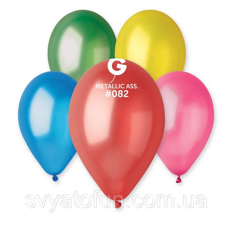 """Латексні повітряні кульки 10"""" металік 82 асорті Gemar"""