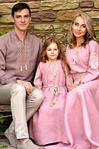 Вишиванки та національні костюми для всієї сім'ї
