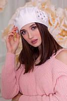 Зимний женский берет «Колерия» Белый