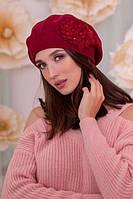 Зимний женский берет «Колерия» Бордовый