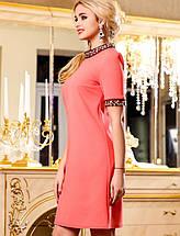 Нежное свободное платье персикового цвета (1164 svt), фото 2