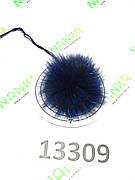 Меховой помпон Чернобурка, Синий, 6 см, 13309