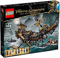 LEGO Pirates of the Carribean Безмолвная Мэри (71042)