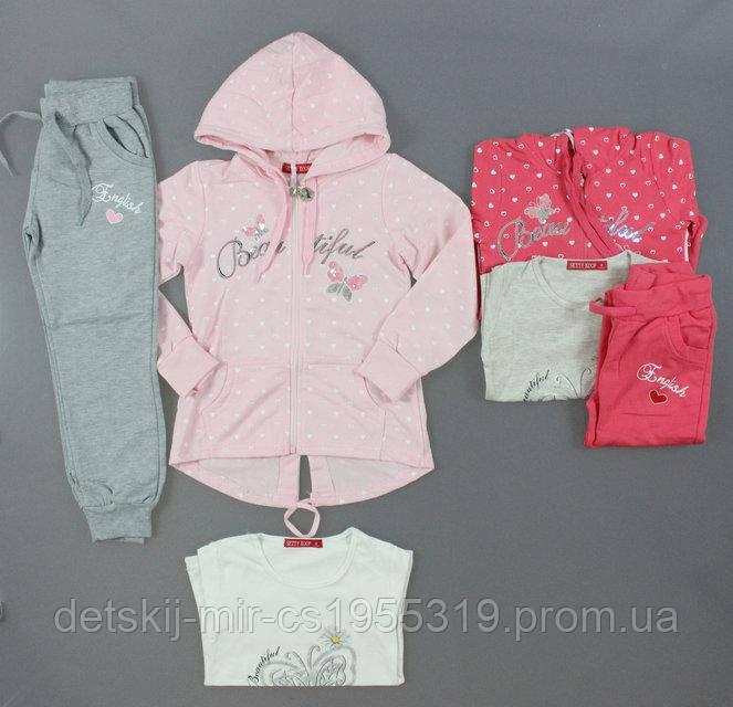 d7fe4f027fe3 Спортивный костюм для девочки 4-12 лет  продажа детских вещей, цена ...