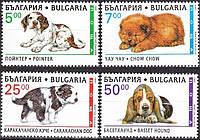 Болгария 1997 щенки - MNH XF