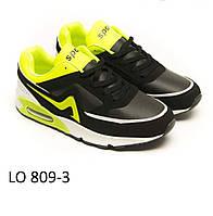 716556453 Мужские осенние кроссовки оптом в Одессе. Сравнить цены, купить ...