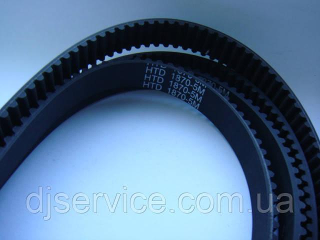 Ремень HTD1870-5m 15мм для кондиционеров, станков и др.