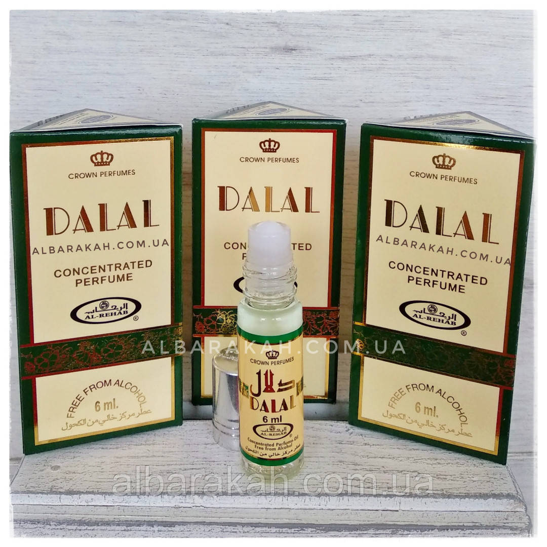 Арабські масляні духи Dalal Al Rehab (Аль Рехаб) 6 мл