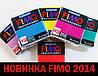 Акция Фимо Профессионал 5 шт.х85грн Фимо Профессионал 85 г Fimo Professional
