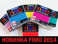 Акция Фимо Профессионал 5 шт. Фимо Профессионал 85 г Fimo Professional , фото 1