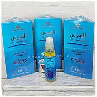 Арабские масляные духи Al Nourus Blue Al Rehab (Аль Рехаб) 6 мл
