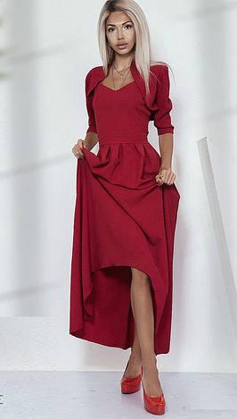 Длинное вечернее платье с болеро 3792/135