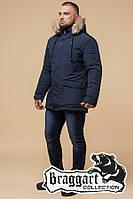 Куртка зимняя мужская Braggart Dress Code - 24640K темно-синяя