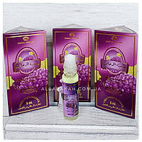 Арабские масляные духи Grapes Al Rehab (Аль Рехаб) 6 мл