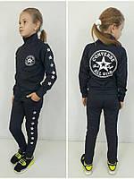 Синий спортивный костюм для девочки Converse 140-152