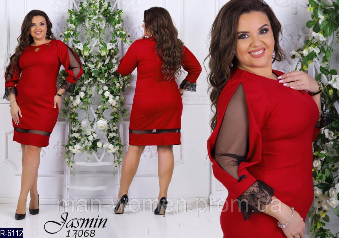 Оригинальное платье с кружевом из органзы, украшено брошью пчелка- размеры:(46,48,50);  РОЗНИЦА +30грн