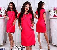 Молодежное платье декорировано карманами и змейкой - размеры:(50-52);  РОЗНИЦА +30грн, фото 1