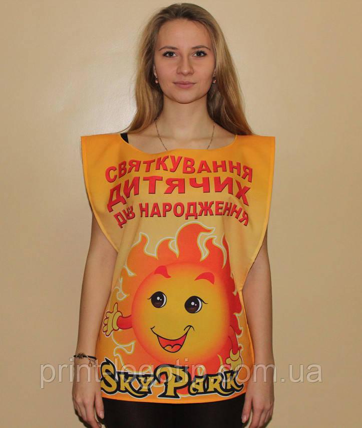 Рекламные накидки , промо жилеты в Киеве