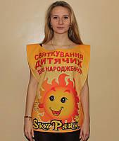 Рекламные накидки , промо жилеты в Киеве  , фото 1