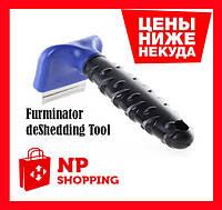 Щітка для грумінгу собак і кішок deShedding tool Фурминатор Fubnimroat лезо 4,5 см