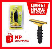 Щітка для грумінгу великих собак deShedding tool Large Фурминатор Fubnimroat лезо 10,16 см