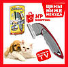 Металлическая Расческа для Животных Shed Ender Pro      Металлическая расческа  для животных Shed Ender – грум