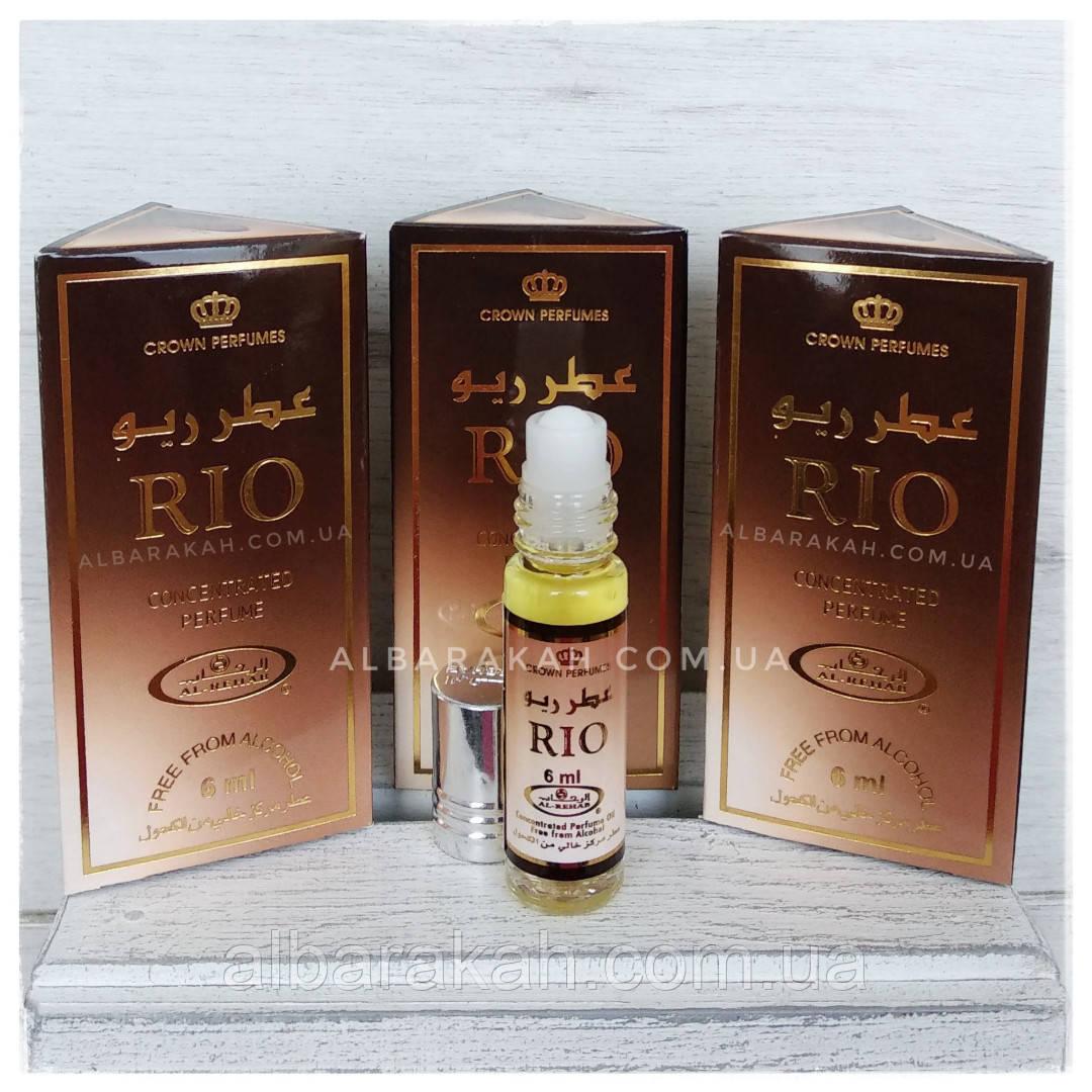 Арабські масляні духи Rio Al Rehab (Аль Рехаб) 6 мл