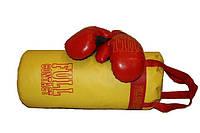 Набор боксерский FULL Contact