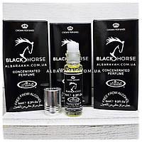 Арабские масляные духи Black Horse Al Rehab (Аль Рехаб) 6 мл