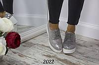 Женские туфли Candy на каблуке серебряные