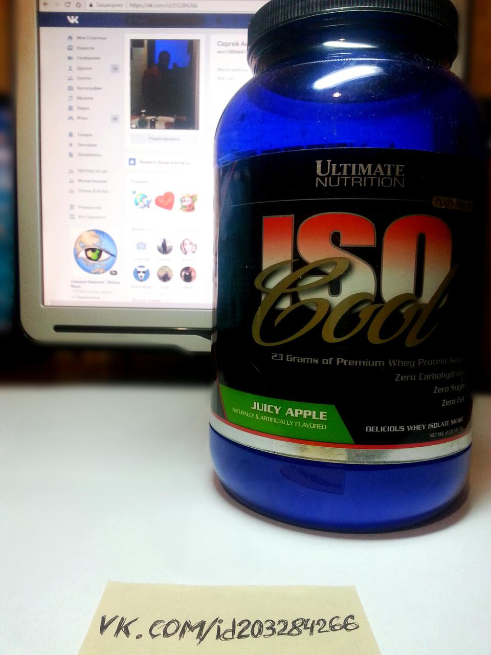 Протеин, Ultimate Nutrition Iso Cool 907г