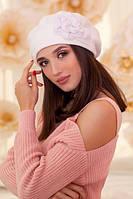 Зимний женский берет «Моника» Белый