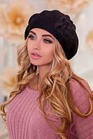 Зимний женский берет «Моника» Черный