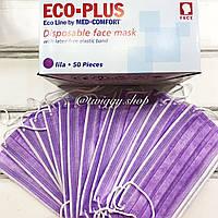 Защитные медицинские трехслойные цветные маски 10 шт. (лиловый) Eco Plus Med Comfort