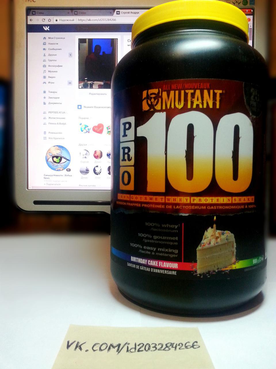 Протеин, PVL Mutant PRO 100 908г