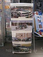 Комод пластиковый Авто