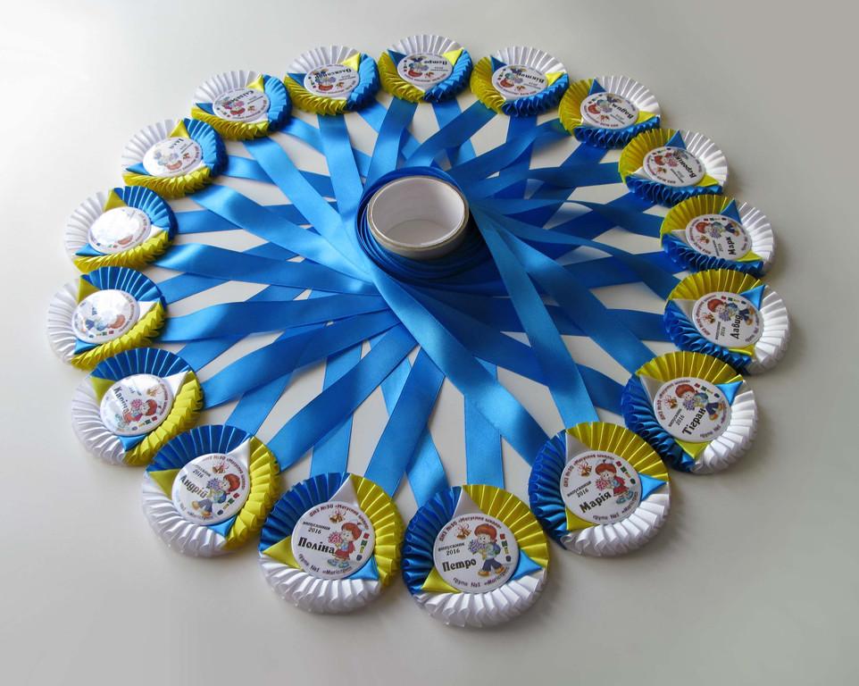 Медаль «Выпускник 2019» — «Триколор».