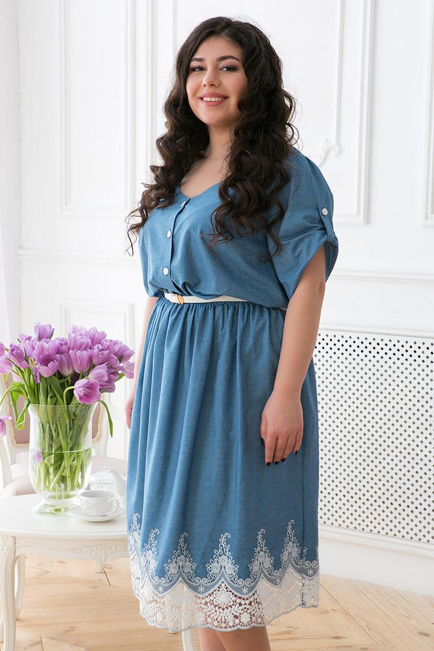 735e5c686fe Джинсовое платье с кружевом 56 58 60. Гарантированное наличие ...