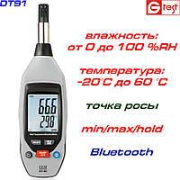 DT91 термогигрометр