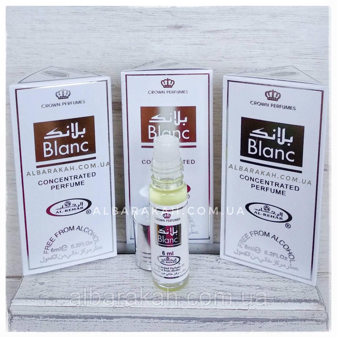 Арабські масляні духи Blanc Al Rehab (Аль Рехаб) 6 мл