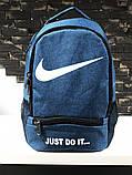 Рюкзак городской  Nike Найк (реплика), фото 2