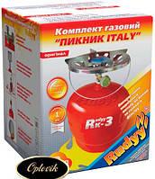 Баллон Пикник Italy Ruddy RK-3 8л