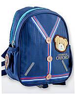 Рюкзак детский j025 554067 YES