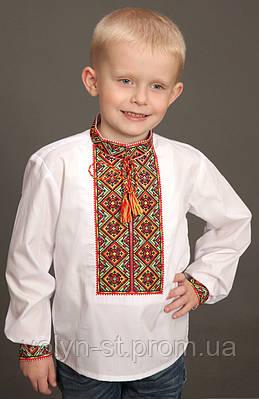 """Вышиванка для мальчика """"Український"""" ( BX1-401.0.7 )"""