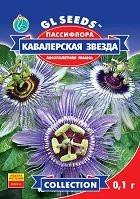 Пассифлора Кавалерийская звезда, семена