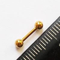 Штанга 6 мм с шариками 4 мм для пирсинга. Медицинская сталь, золотое анодирование.(цена за 1 шт), фото 1