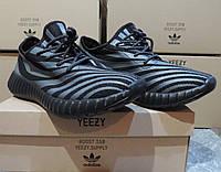 Беговые мужские кроссовки Adidas Zebra. Реплика, Вьетнам.