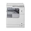 Canon imageRUNNER 2520 (сет. принтер/копир/ сканер/крышка)